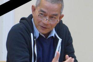 """""""Wir werden nie aufhören für Gerechtigkeit zu arbeiten""""  Ermordung von ASTM-Partner Ben Ramos auf den Philippinen"""